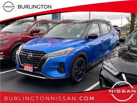 2021 Nissan Kicks SR (Stk: B4009) in Burlington - Image 1 of 5
