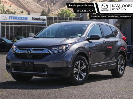 2018 Honda CR-V LX (Stk: Q0032) in Kamloops - Image 1 of 33