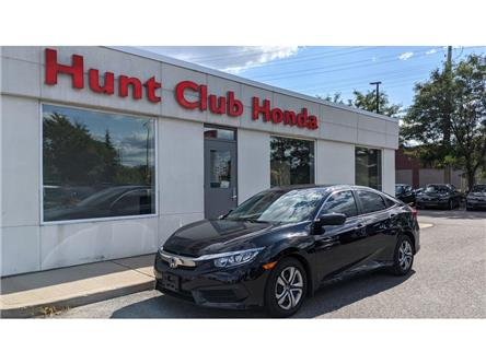 2018 Honda Civic LX (Stk: 8049A) in Gloucester - Image 1 of 22