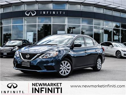 2016 Nissan Sentra 1.8 S (Stk: UI1584) in Newmarket - Image 1 of 23