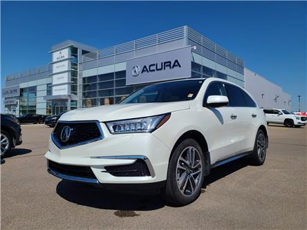 2017 Acura MDX Navigation Package (Stk: A4509) in Saskatoon - Image 1 of 7