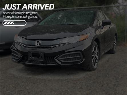2015 Honda Civic EX (Stk: B11962) in North Cranbrook - Image 1 of 2