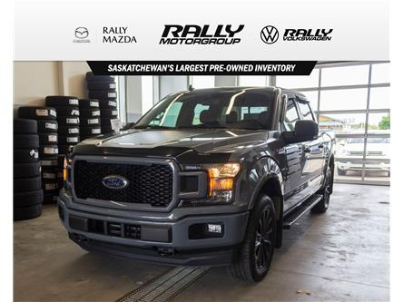2019 Ford F-150  (Stk: COS18) in Prince Albert - Image 1 of 14