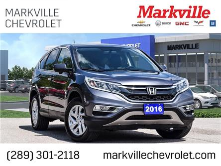 2016 Honda CR-V EX-L (Stk: P6503A) in Markham - Image 1 of 30