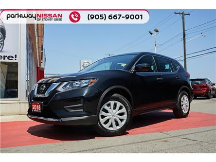 2018 Nissan Rogue  (Stk: N1875) in Hamilton - Image 1 of 24