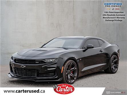 2019 Chevrolet Camaro 1SS (Stk: 103413U) in Calgary - Image 1 of 27
