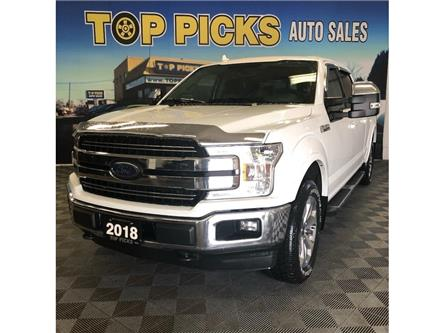 2018 Ford F-150 Lariat (Stk: B14833) in NORTH BAY - Image 1 of 30