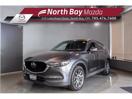 2019 Mazda CX-5 Signature (Stk: U6831) in North Bay - Image 1 of 31