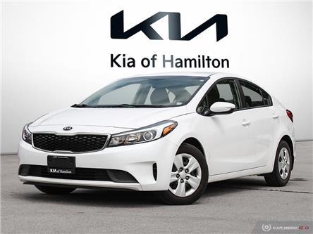 2018 Kia Forte LX (Stk: FO21086A) in Hamilton - Image 1 of 22