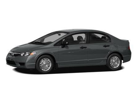 2009 Honda Civic Sport (Stk: 60725A) in Ottawa - Image 1 of 2