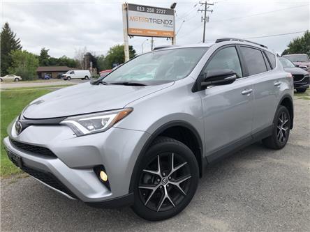 2017 Toyota RAV4 SE (Stk: -) in Kemptville - Image 1 of 28