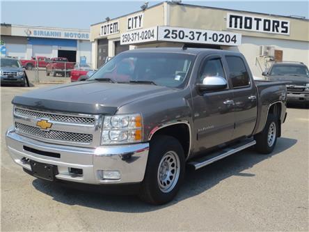 2013 Chevrolet Silverado 1500 LT (Stk: ) in Kamloops - Image 1 of 19