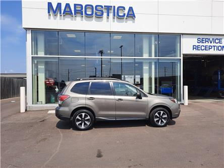 2018 Subaru Forester 2.5i Touring (Stk: 30455A) in Thunder Bay - Image 1 of 12