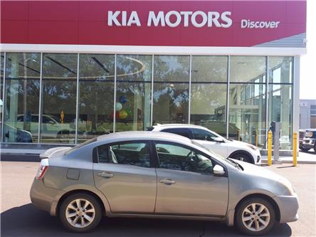 2012 Nissan Sentra 2.0 (Stk: X5125A) in Charlottetown - Image 1 of 22
