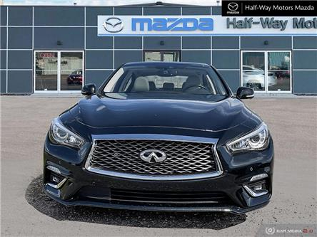 2018 Infiniti Q50 3.0t LUXE (Stk: 4599A) in Thunder Bay - Image 1 of 11