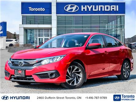 2017 Honda Civic EX (Stk: U07262) in Toronto - Image 1 of 27