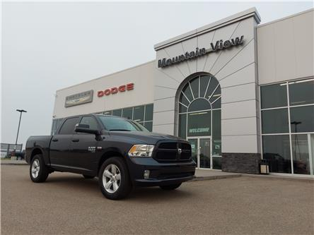 2021 RAM 1500 Classic Tradesman (Stk: AM103) in Olds - Image 1 of 25