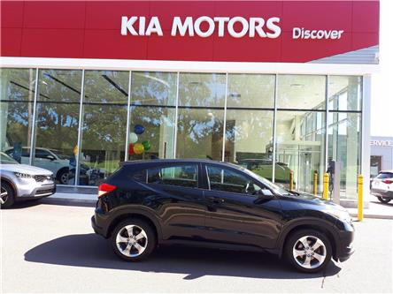 2017 Honda HR-V LX (Stk: X5123A) in Charlottetown - Image 1 of 21