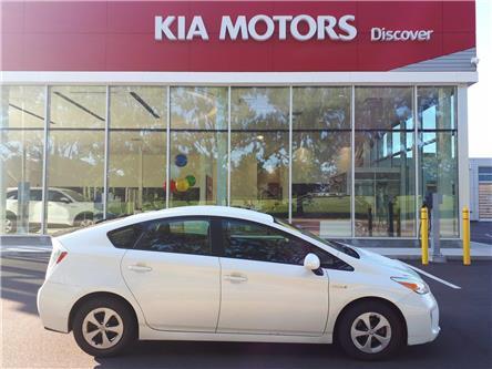 2014 Toyota Prius Base (Stk: S7013B) in Charlottetown - Image 1 of 23