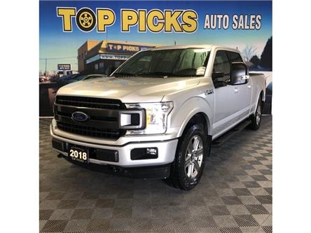 2018 Ford F-150 XLT (Stk: D44951) in NORTH BAY - Image 1 of 29