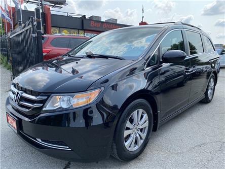 2014 Honda Odyssey EX (Stk: 510123) in Toronto - Image 1 of 22