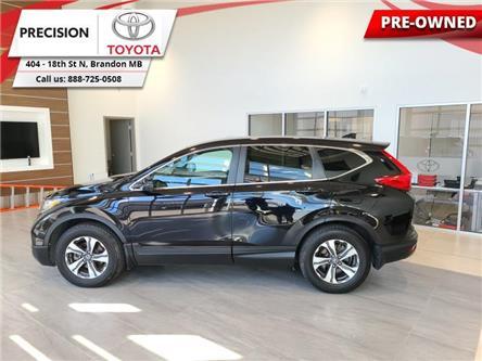 2019 Honda CR-V LX (Stk: 2085) in Brandon - Image 1 of 26