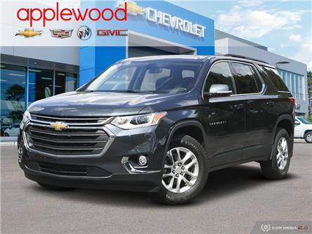 2019 Chevrolet Traverse LT (Stk: 255032P) in Mississauga - Image 1 of 27