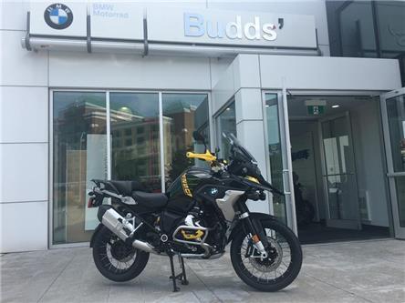 2021 BMW R1250GS  (Stk: M810916) in Oakville - Image 1 of 8