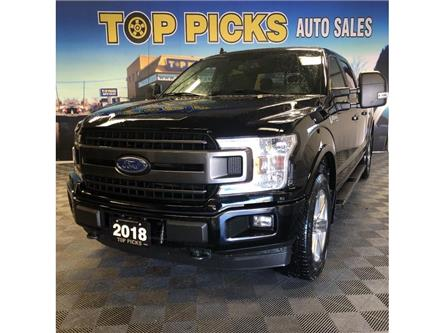 2018 Ford F-150 XLT (Stk: D35727) in NORTH BAY - Image 1 of 30