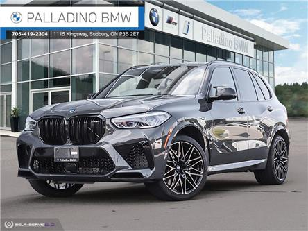 2021 BMW X5 M Competition (Stk: 0323) in Sudbury - Image 1 of 38