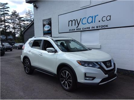 2018 Nissan Rogue SL (Stk: 210772) in North Bay - Image 1 of 23
