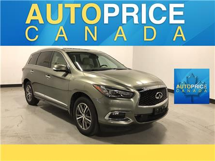 2017 Infiniti QX60 Base (Stk: W3097A) in Mississauga - Image 1 of 30