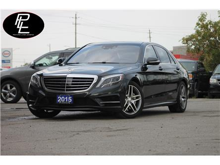 2015 Mercedes-Benz S-Class Base (Stk: 132804) in Bolton - Image 1 of 19