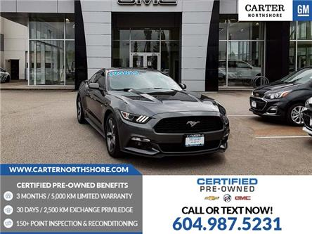 2016 Ford Mustang V6 (Stk: 974713) in North Vancouver - Image 1 of 26