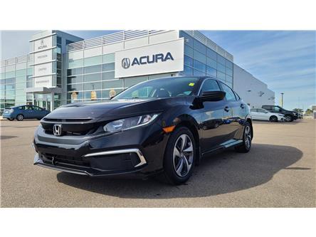 2020 Honda Civic LX (Stk: A4527) in Saskatoon - Image 1 of 17