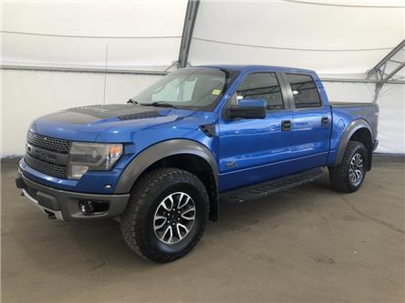2013 Ford F-150 SVT Raptor (Stk: 192991) in AIRDRIE - Image 1 of 17