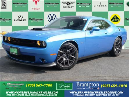 2019 Dodge Challenger R/T (Stk: 21526A) in Mississauga - Image 1 of 28