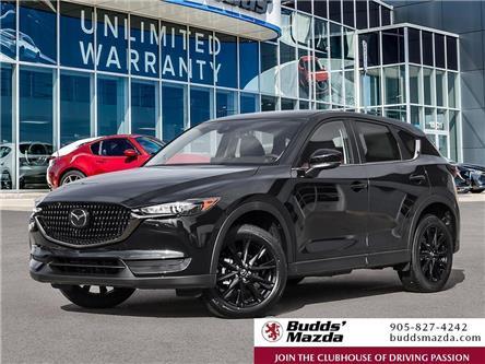 2021 Mazda CX-5 Kuro Edition (Stk: 17487) in Oakville - Image 1 of 23