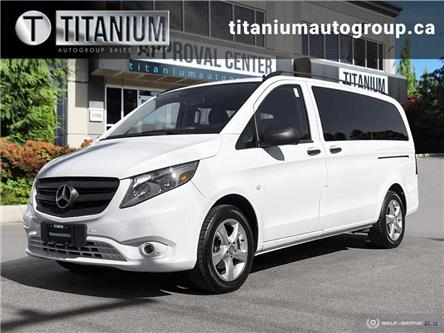 2016 Mercedes-Benz Metris-Class Base (Stk: 116756) in Langley Twp - Image 1 of 25