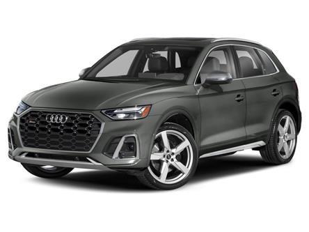 2021 Audi SQ5 3.0T Progressiv (Stk: 211206) in Toronto - Image 1 of 9