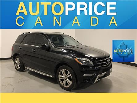 2014 Mercedes-Benz M-Class Base (Stk: W3055A) in Mississauga - Image 1 of 27