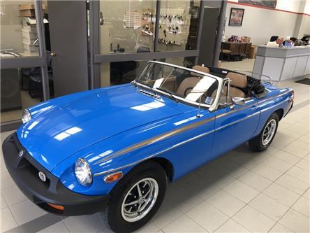 2022 Maserati Ghibli GT (Stk: ) in Ottawa - Image 1 of 23