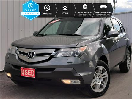2008 Acura MDX Base (Stk: B11959A) in North Cranbrook - Image 1 of 17