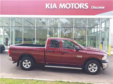 2017 RAM 1500 ST (Stk: X5135A) in Charlottetown - Image 1 of 21