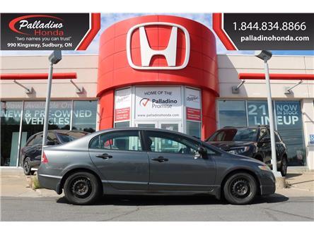 2010 Honda Civic DX-G (Stk: U10111W) in Greater Sudbury - Image 1 of 19