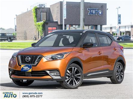 2020 Nissan Kicks SV (Stk: 553167) in Milton - Image 1 of 21