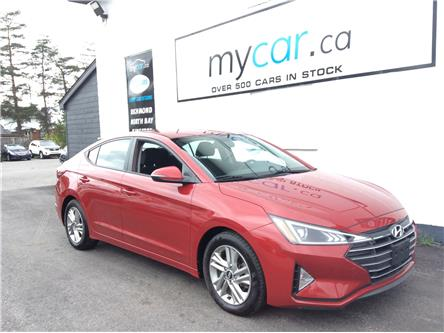 2020 Hyundai Elantra Preferred (Stk: 210814) in Ottawa - Image 1 of 21