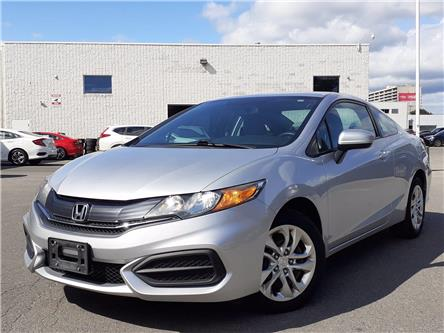 2015 Honda Civic LX (Stk: 17-P8079) in Ottawa - Image 1 of 12