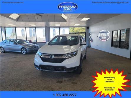 2019 Honda CR-V LX (Stk: 128105) in Dartmouth - Image 1 of 18