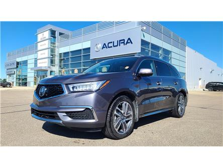 2017 Acura MDX Navigation Package (Stk: A4534) in Saskatoon - Image 1 of 20